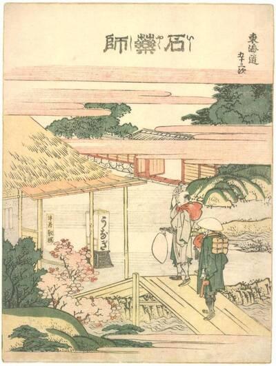 Ishiyakushi 石藥師
