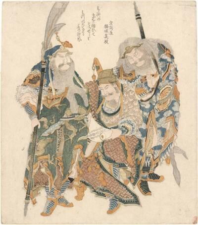 Drei Helden aus dem Land Shu (vom Bearbeiter vergebener Titel)