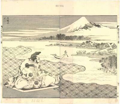 Berg Fuji und die Dichtkunst (Bunbe no Fuji 文邉の不二)