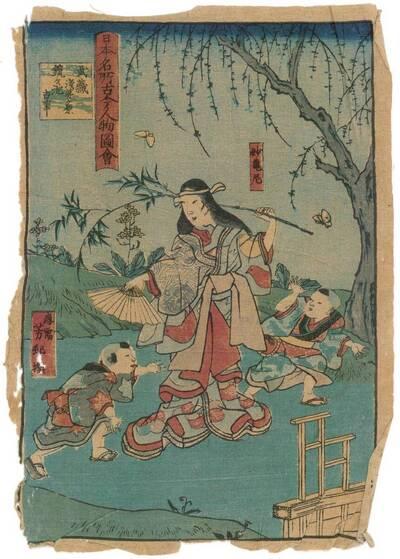 Alte Begebenheit in Asajigahara Kagamigaike in der Provinz Musashi (Musashi Asajigahara Kagamigaike koji 武蔵浅茅ヶ原鏡ヶ池古事)