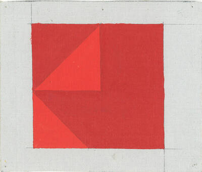 Variation Opus 43 (Originaltitel)