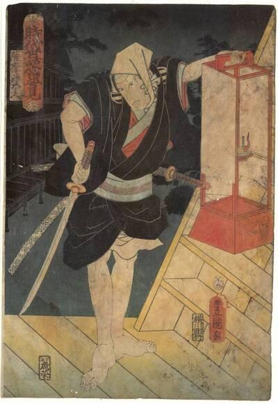 Satsuma Gengobei 薩摩源五兵衛