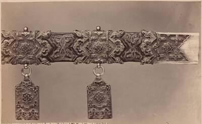 Fotografie einer maurischen Säbelscheide von Muhammad XII. von Granada (Boabdil) (vom Bearbeiter vergebener Titel)