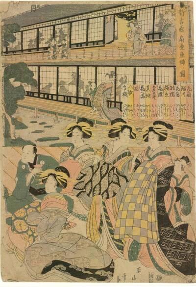 Fest im Ōgi-Haus in Neu-Yoshiwara (Shin-Yoshiwara Ōgiya zashiki no zu 新吉原扇屋座鋪ノ圖)