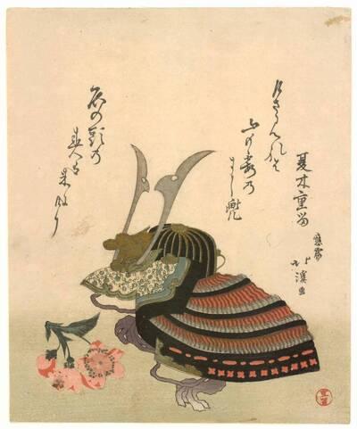 Helm einer Samurairüstung (vom Bearbeiter vergebener Titel)
