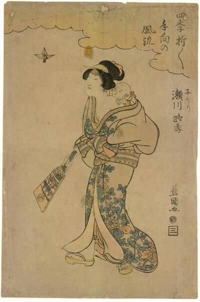 Segawa Rokō als Kindermädchen (Komori Segawa Rokō 子守り 瀬川路考)