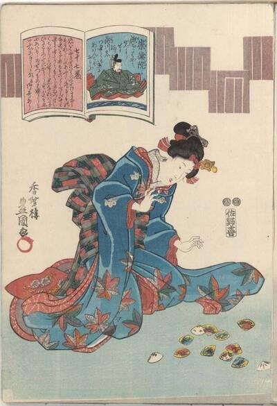 Gedicht 77: Der abgedankte Kaiser Sutoku (nanajūnana-ban, Sutoku In 七十七番 崇徳院)