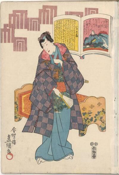 Gedicht 89: Die Dame Horikawa aus dem Haushalt der abgedankten Kaiserin Taiken (Hachijūkyū-ban: Taiken Mon'in Horikawa 八十九番 待賢門院堀河)