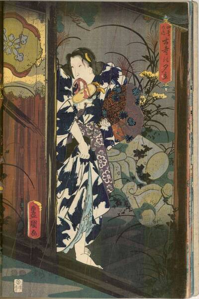 Regenschauer beim alten Tempel (Furudera no yūdachi 古寺の夕立)
