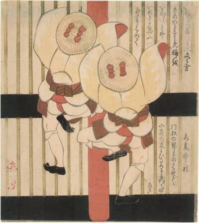 Sechs Bilder für den Dichterklub Katsushika (Katsushika rokuban tsuzuki かつしか六番つゞき)