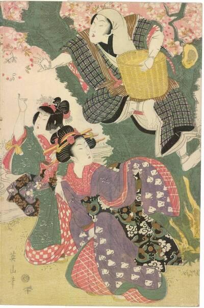 """Modische Version des Märchens """"Der alte Mann, der die toten Bäume zum Blühen brachte"""" (Fūryū hanasaki oyaji 風流花さきをやじ)"""