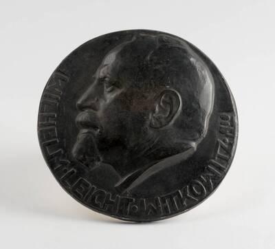 Wilhelm Leight Witkowitz