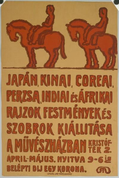 JAPÁN, KINAI, COREAI, PERZSA, INDIAI ÉS ÁFRIKAI RAJZOK FESTMÉNYEK ÉS SZOBROK KIÁLLITÁSA