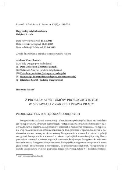 Z problematyki umów prorogacyjnych w sprawach z zakresu prawa pracy