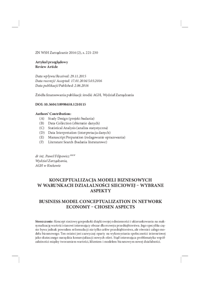 Konceptualizacja modeli biznesowych w warunkach działalności sieciowej – wybrane aspekty