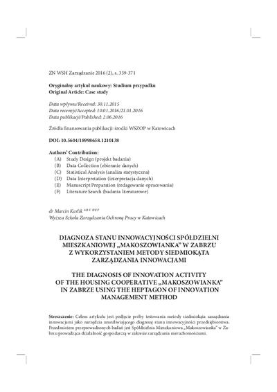 """Diagnoza stanu innowacyjności Spółdzielni Mieszkaniowej """"Makoszowianka"""" w Zabrzu z wykorzystaniem metody siedmiokąta zarządzania innowacjami"""