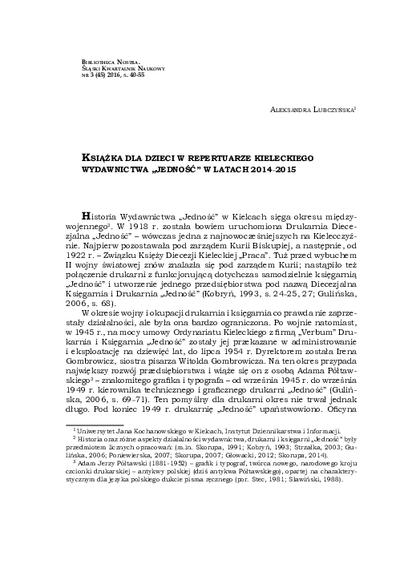 """Książka dla dzieci w repertuarze kieleckiego Wydawnictwa """"Jedność"""" w latach 2014-2015"""
