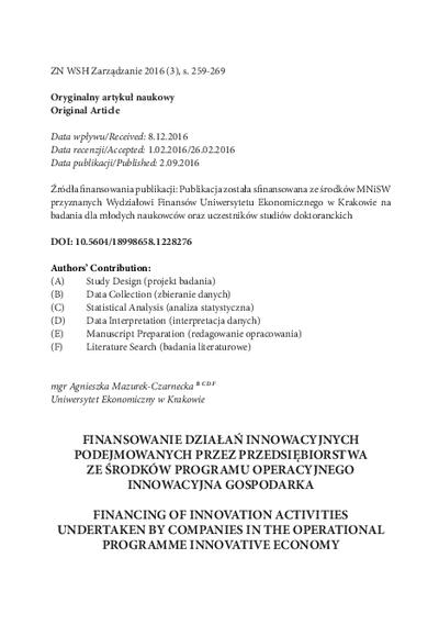 Finansowanie działań innowacyjnych podejmowanych przez przedsiębiorstwa ze środków ProgramuOperacyjnego Innowacyjna Gospodarka