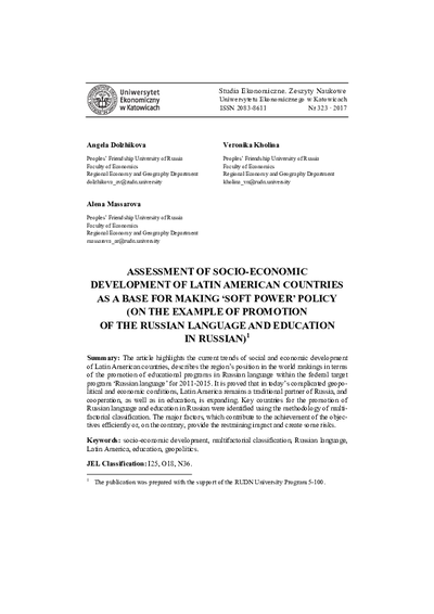 Assessment of socio-economic development of Latin American countries as a base for making