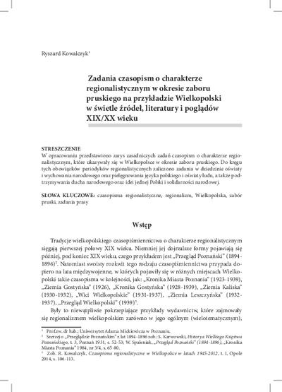 Zadania czasopism o charakterze regionalistycznym w okresie zaboru pruskiego na przykładzie Wielkopolski w świetle źródeł, literatury i poglądów XIX/XX wieku