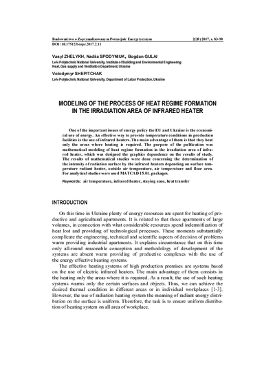 Modeling of the process of heat regime formation in the irradiation area of infrared heate