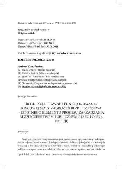 Regulacje prawne i funkcjonowanie Krajowej Mapy Zagrożeń Bezpieczeństwa – istotnego elementu procesu zarządzania bezpieczeństwem publicznym przez polską Policję