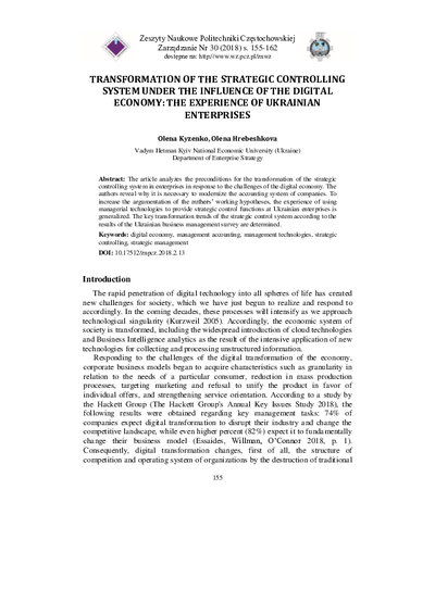 Transformation of the strategic controlling system under the Influence of the Digital Economy: The experience of Ukrainian Enterprises