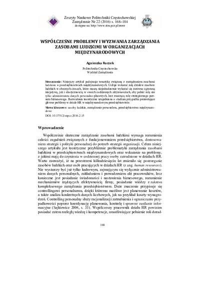 Współczesne problemy i wyzwania zarządzania zasobami ludzkimi w organizacjach międzynarodowych