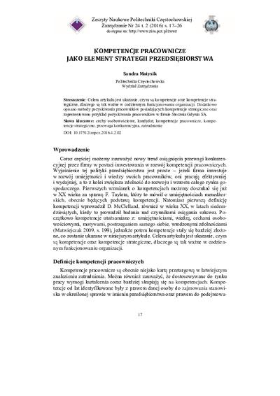 Kompetencje pracownicze jako element strategii przedsiębiorstwa