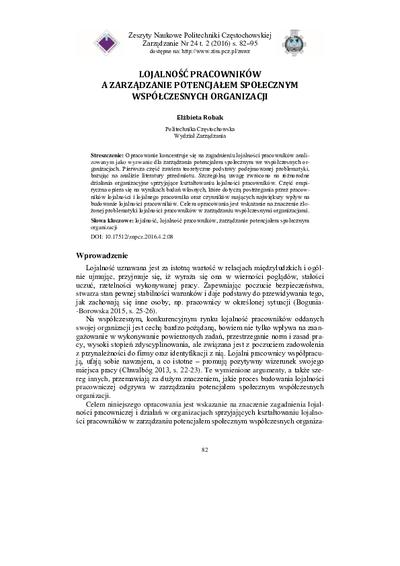 Lojalność pracowników a zarządzanie potencjałem społecznym współczesnych organizacji
