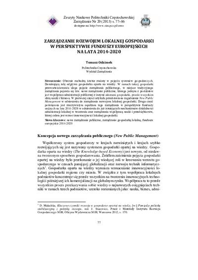 Zarządzanie rozwojem lokalnej gospodarki w perspektywie funduszy europejskich na lata 2014-2020