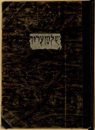 Shulchan Aruch : Prawo Izraela i jego zwyczaje na cały rok : skrócone i zredagowane oraz wyjaśnione dla szkół / Israel Beniamin Lewner.