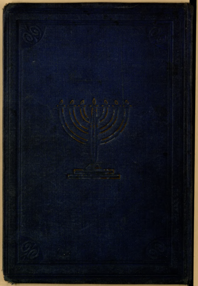 Machzor - Amri Noam : Szawuot. Cz. 5 / Meir z Dzikowa syn Eliezera Horowitza.