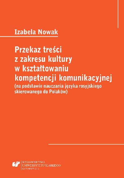 Przekaz treści z zakresu kultury w kształtowaniu kompetencji komunikacyjnej : (na podstawie nauczania języka rosyjskiego skierowanego do Polaków)