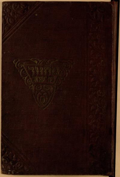 Machzor Bejs Isroel : z dodatkami B. Ałfesa.