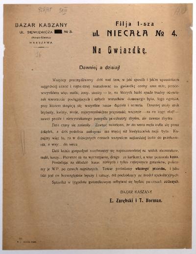 Dawniej a dzisiaj! Bazar Kaszany E. Zarębski i T. Borman