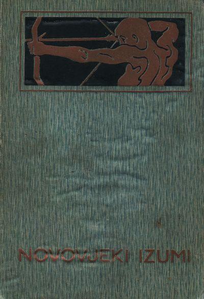 Novovjeki izumi - knjiga IV. (prednje korice)