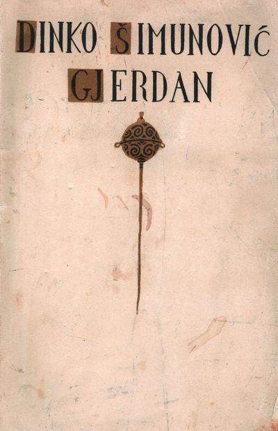 Gjerdan (prednje korice)