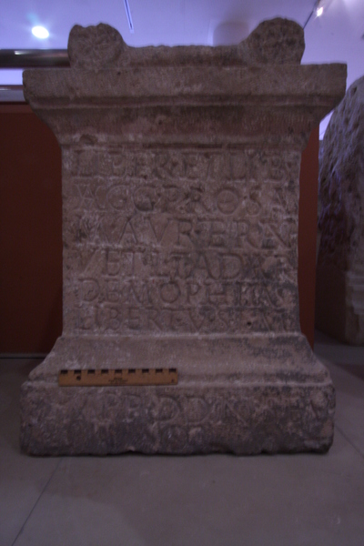 altar dedicated to Liber and Libera