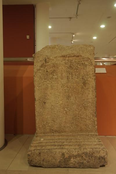 altar dedicated to Genius commerci et negotiantium