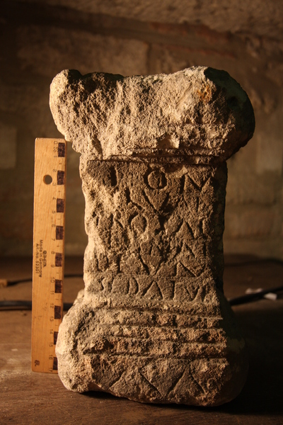 altar dedicated to Iuppiter Silvanus