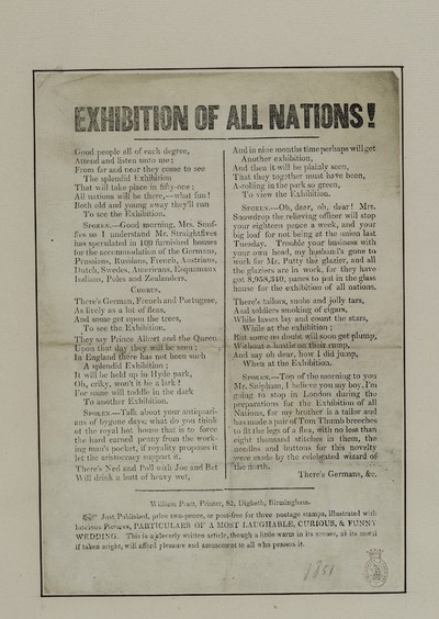 Exhibition of all nations