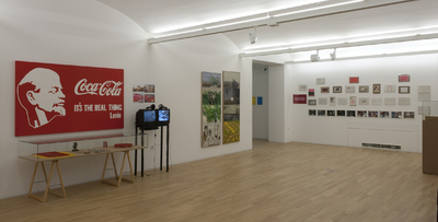 Museum of Contemporary Art Metelkova 2011 The Present and Presence 04 Photo Dejan Habicht