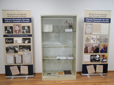 Russian Scientific and Cultural Centre Ljubljana collection Martin D. Hostnik memorial exhibition