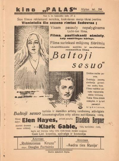 Afiša. 1934