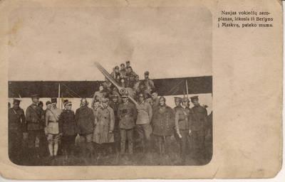Atvirukas. Naujas vokiečių aeroplanas, lėkusis iš Berlyno į Maskvą, pateko mums.