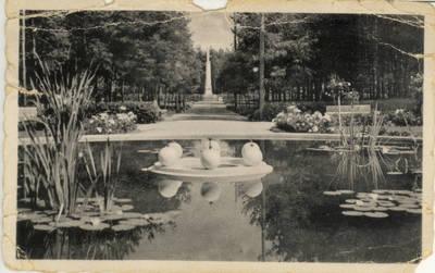 Vytautas Augustinas. LIETUVA / Stadtpark in Alytus / Alytaus miesto parkas