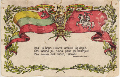 Atvirukas. Tegyvuoja nepriklausoma Lietuva!