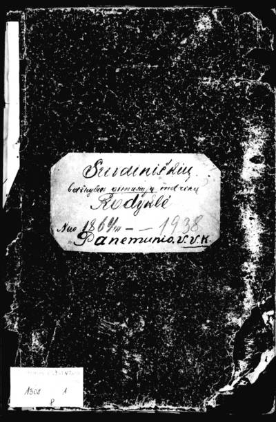 Suvainiškio RKB 1864--1939 m. gimimo metrikų rodyklė (raidės P, R, Ž). 1939 m.