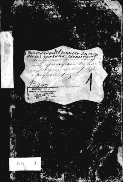 Tabariškių RKB gimimo metrikų knyga (yra abėcėlinė rodyklė). Įrašas apie 1807 m. gimimą yra knygos priešlapyje. 1808--1827 m.